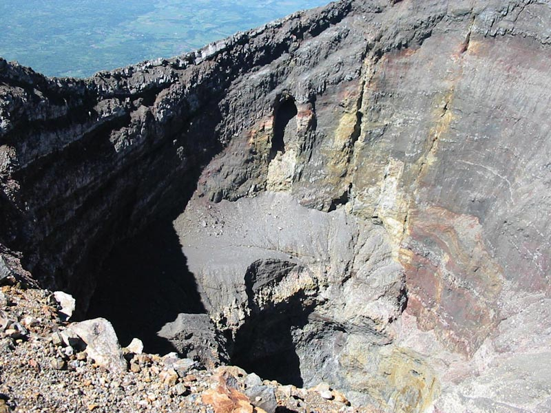 View into the active crater of Mt. Kanlaon